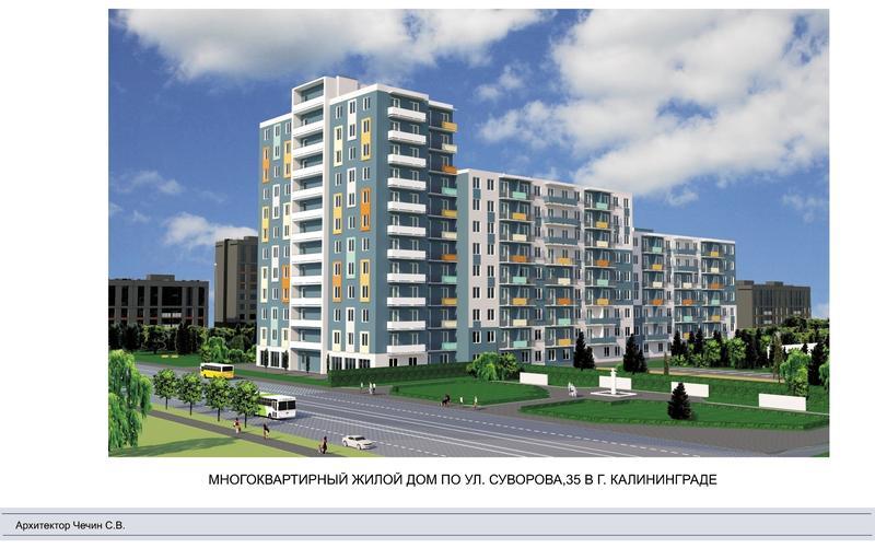 Г Калининград, ул