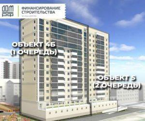 Жилой комплекс МИР (ЖК МИР)